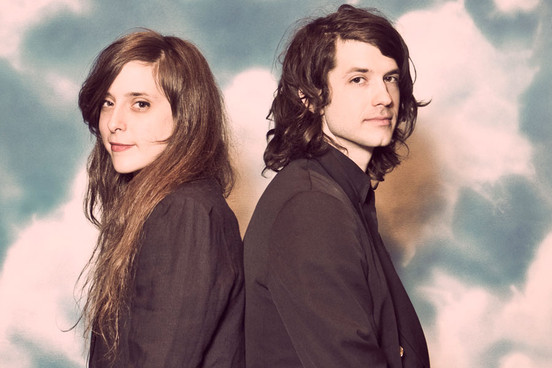 Beach House, nouvel album cet été