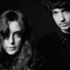 Beach House : B-Sides and Rarities en streaming sur NPR