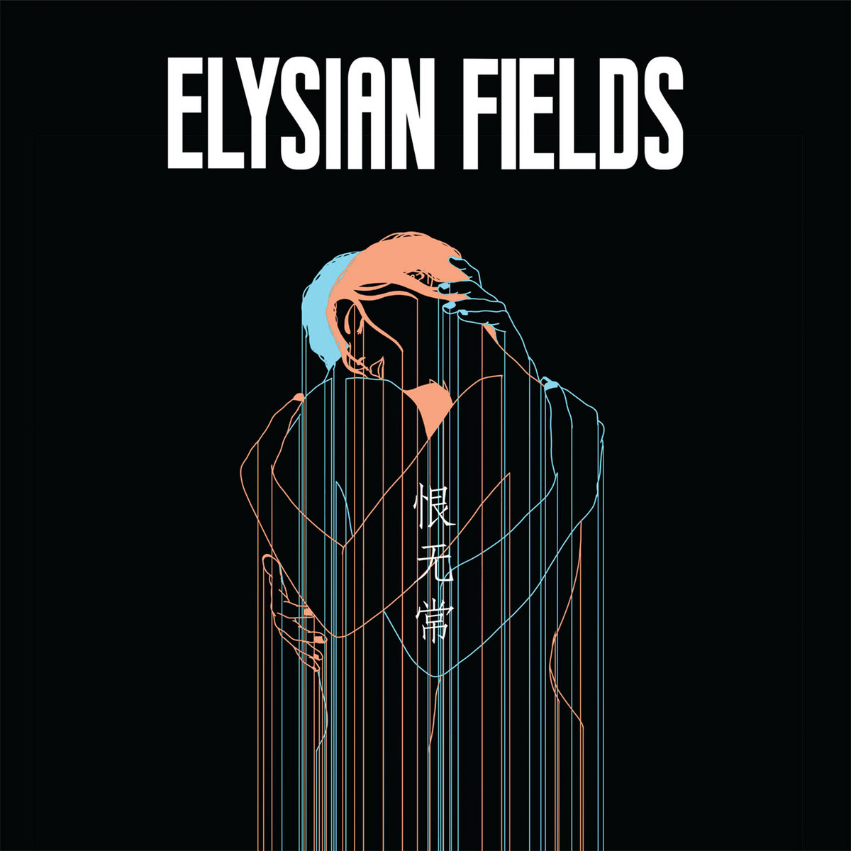Elysian Fields – Transience of Life