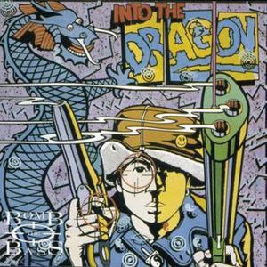 Into The Dragon